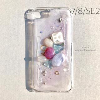 iPhone - iPhone7/8/SE2ケース
