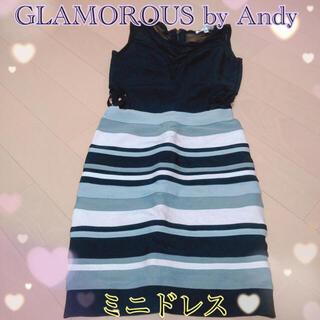 アンディ(Andy)のAndy ミニドレス(ナイトドレス)
