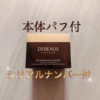 ディビュースファンデーション DEBEAUS 本体1個 新品正規品