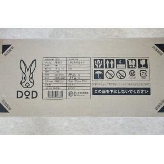 DOPPELGANGER - DOD カマボコテント3M タン