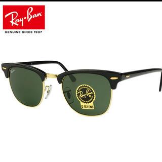 Ray-Ban - レイバン サングラス クラブマスター
