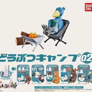 BANDAI - どうぶつキャンプ 02 ハシビロコウ [未開封]