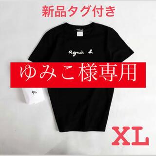 アニエスベー(agnes b.)の【ゆみこ様専用】agnes b. アニエスベー Tシャツ サイズ4(XL)(Tシャツ(半袖/袖なし))