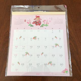 未使用、2021年、和柄、壁掛けカレンダー(カレンダー/スケジュール)