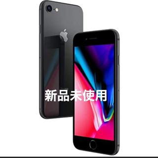 iPhone8 新品 未使用 Softbank