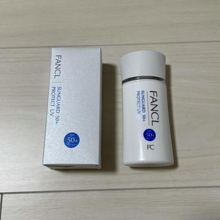 ファンケル(FANCL)のファンケル 日焼け止め SUNGUARD 50+ PROTECT UV 60ml(日焼け止め/サンオイル)