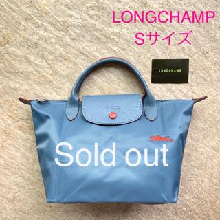 LONGCHAMP - ロンシャン ル プリアージュ クラブ トートバック オーシャンブルー Sサイズ