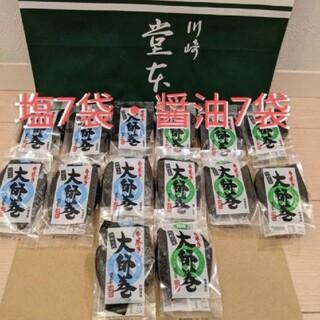 川崎名産✨ 大師巻 3本入り 14袋(菓子/デザート)