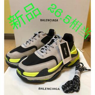 バレンシアガ(Balenciaga)の新品未使用 バレンシアガ トリプルS スニーカー(スニーカー)