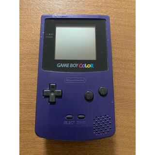 ゲームボーイ(ゲームボーイ)のゲームボーイカラー 本体 パープル(携帯用ゲーム機本体)
