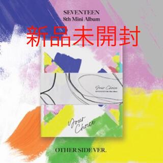 セブンティーン(SEVENTEEN)のYour Choice (OTHER SIDE ver.)(K-POP/アジア)