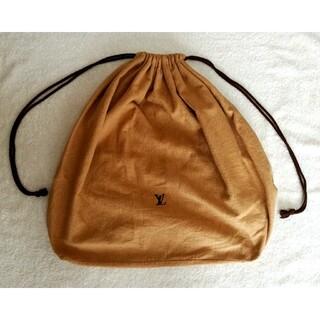 ルイヴィトン(LOUIS VUITTON)のルイヴィトン LOUIS VUITTON 巾着 バッグ 保存袋 内袋 布袋 保護(ショップ袋)
