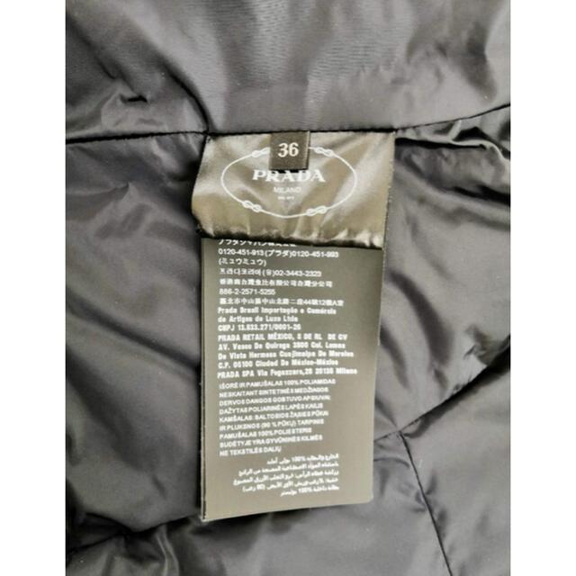 PRADA(プラダ)の新品同様 プラダ ダウンコート 36 フォックスファー   32万円 レディースのジャケット/アウター(ダウンコート)の商品写真