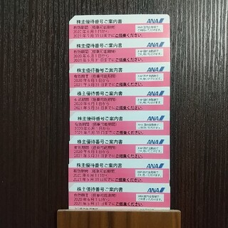 エーエヌエー(ゼンニッポンクウユ)(ANA(全日本空輸))のana 株主優待券 8枚(航空券)