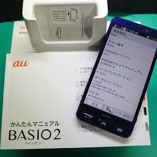 シャープ(SHARP)のBASIO2 SHV36(中古)(スマートフォン本体)