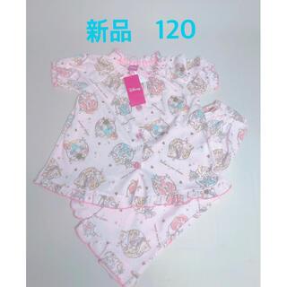 Disney - 新品 120 パジャマ ピンク ディズニープリンセス 半袖 パンツ セット