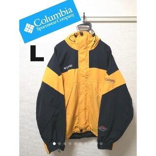 コロンビア(Columbia)の希少 超高機能 刺繍ロゴ コロンビア ジャケット 黄色(マウンテンパーカー)