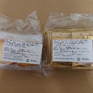 湘南クッキー☆ラングセット(菓子/デザート)