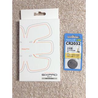 シックスパッド(SIXPAD)のシックスパッド アブズフィット ジェルシート6枚 純正品 新品・未使用 電池付き(トレーニング用品)