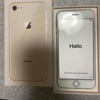 iPhone - iPhone8 64GB SIMフリー 付属品あり