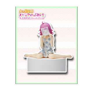 SEGA - 【新品未開封】 ラブライブ SPM ちょこのせ フィギュア 天王寺璃奈