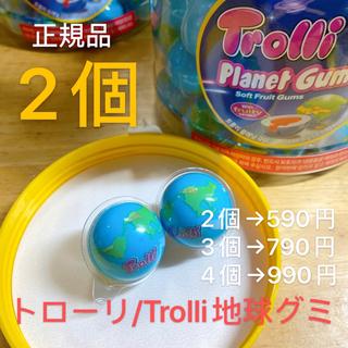 トローリ地球グミ Trolli 2個 韓国 ASMR(菓子/デザート)