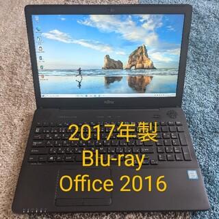 富士通 - LIFEBOOK AH45/B2(Office2016 搭載)
