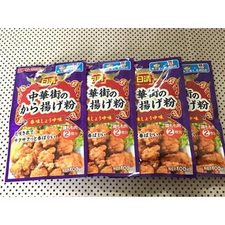 ニッシンセイフン(日清製粉)の日清製粉■中華街のから揚げ粉 (調味料)