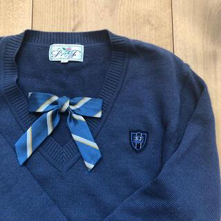 品川女子学院 夏用セーター