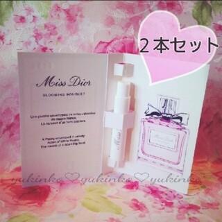 Dior - ディオール ミスディオール ブルーミングブーケ 2本セット