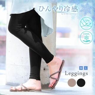 神戸レタス - 神戸レタス 接触冷感レギンス L黒