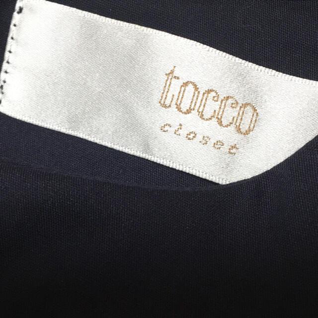 tocco(トッコ)のトッコクローゼット 肩出しリボンブラウス レディースのトップス(シャツ/ブラウス(半袖/袖なし))の商品写真