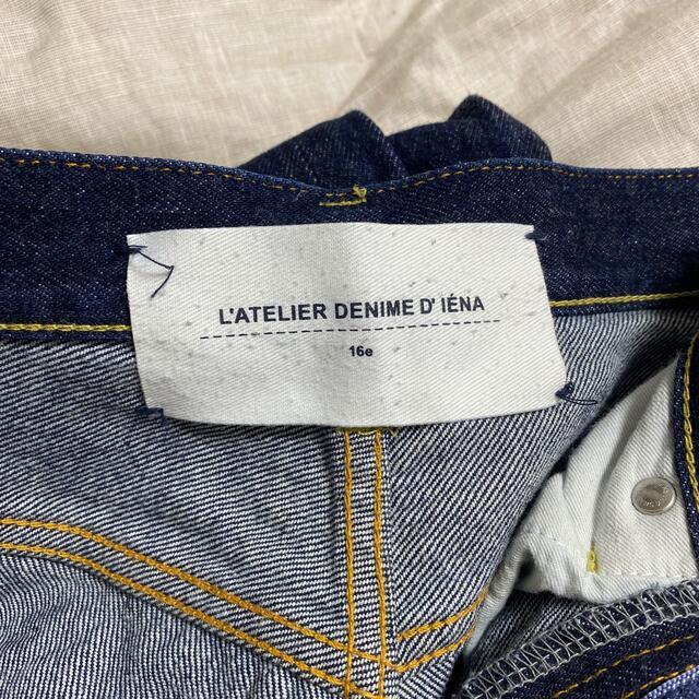 IENA(イエナ)のL'ATELIER DENIME D'IENA/セルビッチハイライズデニム レディースのパンツ(デニム/ジーンズ)の商品写真