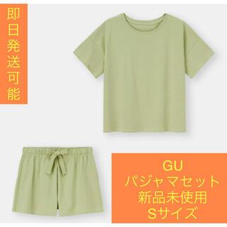 ジーユー(GU)のGU ラウンジセット Sサイズ 新品 パジャマ ルームウェア ジーユー(パジャマ)