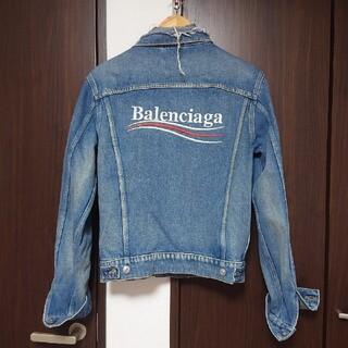 バレンシアガ(Balenciaga)のBALENCIAGA ハワイ購入 未使用(Gジャン/デニムジャケット)