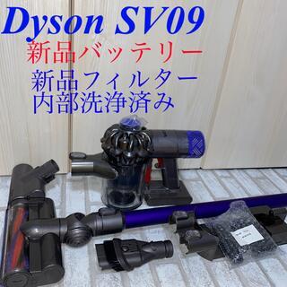 Dyson - 新品バッテリー搭載Dyson SV09MHセット