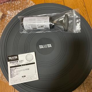 タニタ(TANITA)のタニタ バランスクッション(エクササイズ用品)