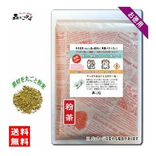 松葉茶 松葉粉末 赤松 無農薬 自然栽培 ケルセチン