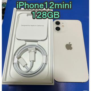 Apple - 【数時間のみ使用】iPhone12 mini  128GB ホワイト