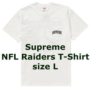 Supreme - Supreme NFL Raiders T-Shirt シュプリーム Tシャツ