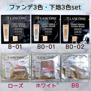 LANCOME - 【LANCOME】ランコム ファンデ3色+下地3色 6包セット