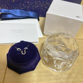 ヨンドシー(4℃)の4℃ ゴールド×ダイヤモンド ネックレス 新品未使用(ネックレス)