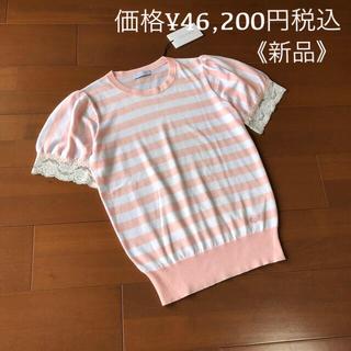 【🌸新品✨¥46,200円】オースチンリード🌸可愛さ満載パフ袖ボーダーニット