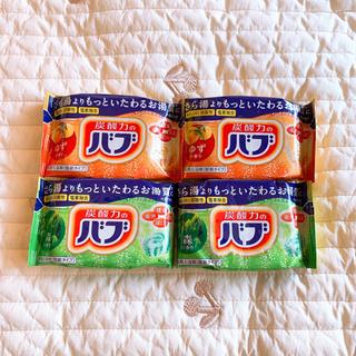 花王 - バブ 入浴剤 2個セット