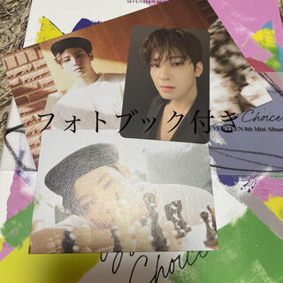 セブンティーン(SEVENTEEN)のウォヌ セット(K-POP/アジア)