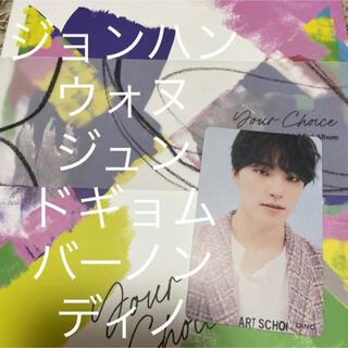セブンティーン(SEVENTEEN)のSEVENTEEN フォトブック(K-POP/アジア)