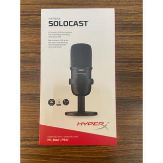 Kingston Hyper X SoloCast USBマイク