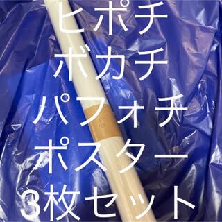 セブンティーン(SEVENTEEN)のSEVENTEEN ポスター(K-POP/アジア)