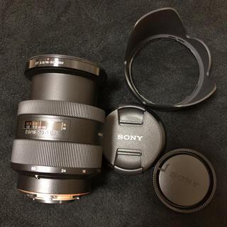 SONY - SONY DT 16-50mm F2.8 SSM SAL1650 ソニー