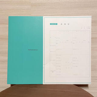 Tiffany & Co. - Tiffany婚姻届【保存用】